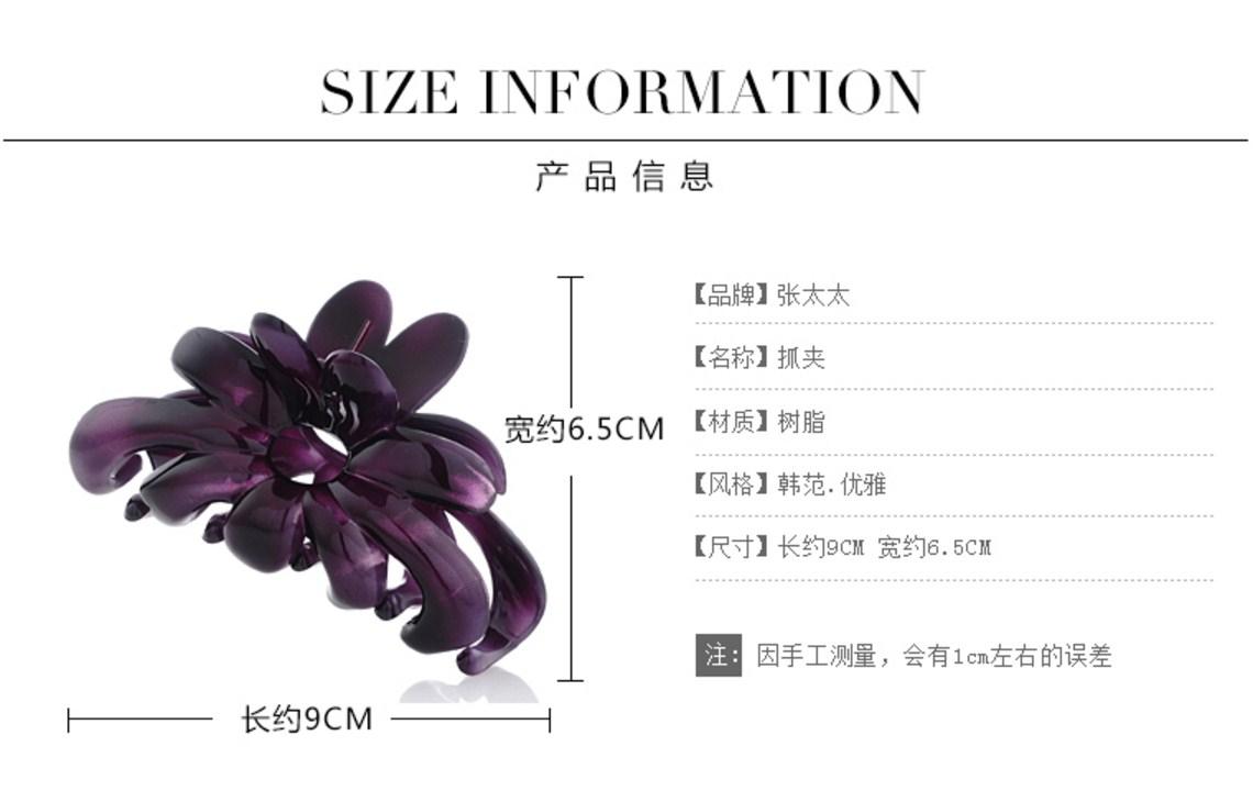 Заколка для волос ZHANG TAITAI D538 (124-114) - 11