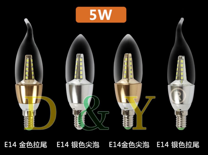 Лампа пожаробезопасная с металлическим корпусом LED-E14-E27-5W-5730 (101-219) - 9