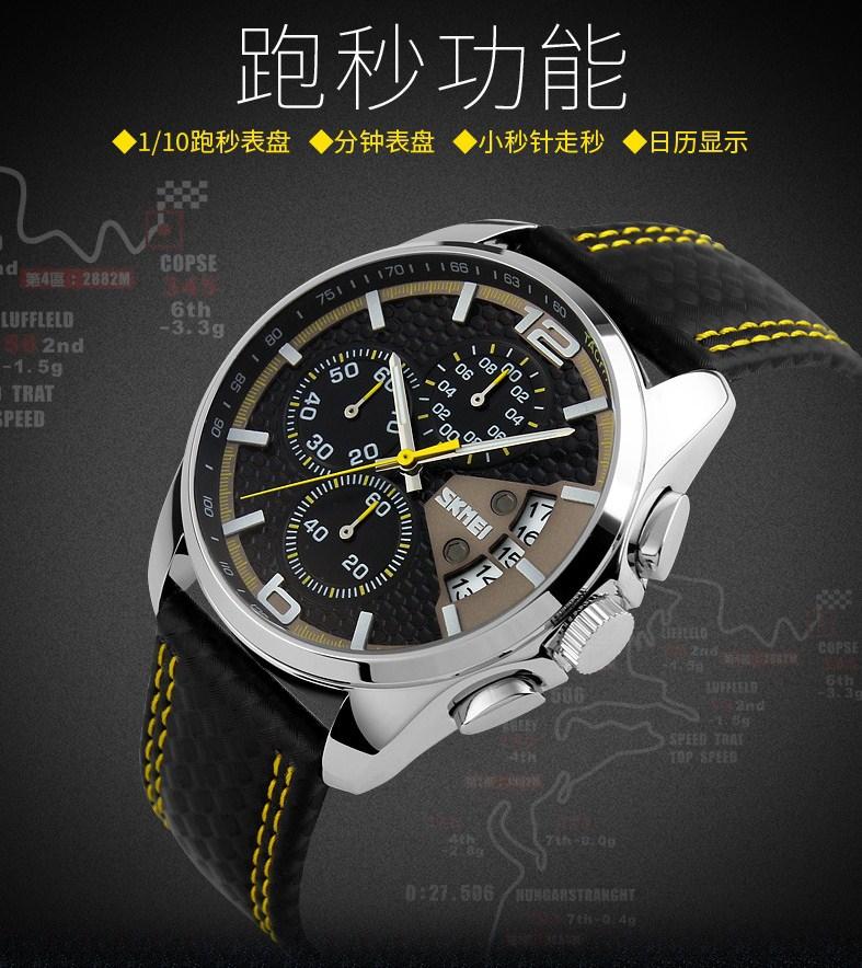 Водонепроницаемые кварцевые спортивные часы SKMEI (123-102) - 5