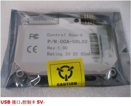 """Сенсорный экран 10.4"""" GreenTouch GT-SAW-10.4C-6FS, 4-6 мм ПАВ, USB (133-110) - 1"""