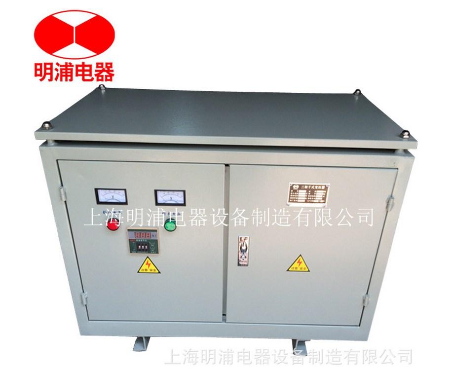 Оборудование электрических сетей - 1