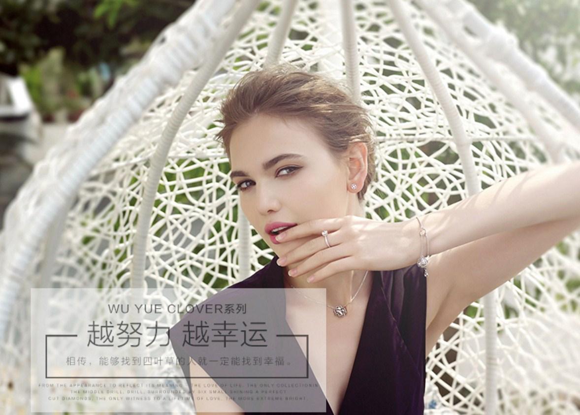 """Серебряная цепочка с кулоном """"Клевер"""" Wu Yue Clover (124-105) - 1"""