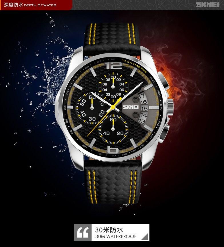 Водонепроницаемые кварцевые спортивные часы SKMEI (123-102) - 8