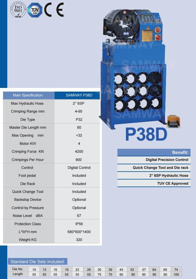 Высокоточный обжимной станок РВД - SAMWAY P38D (108-165) - 2