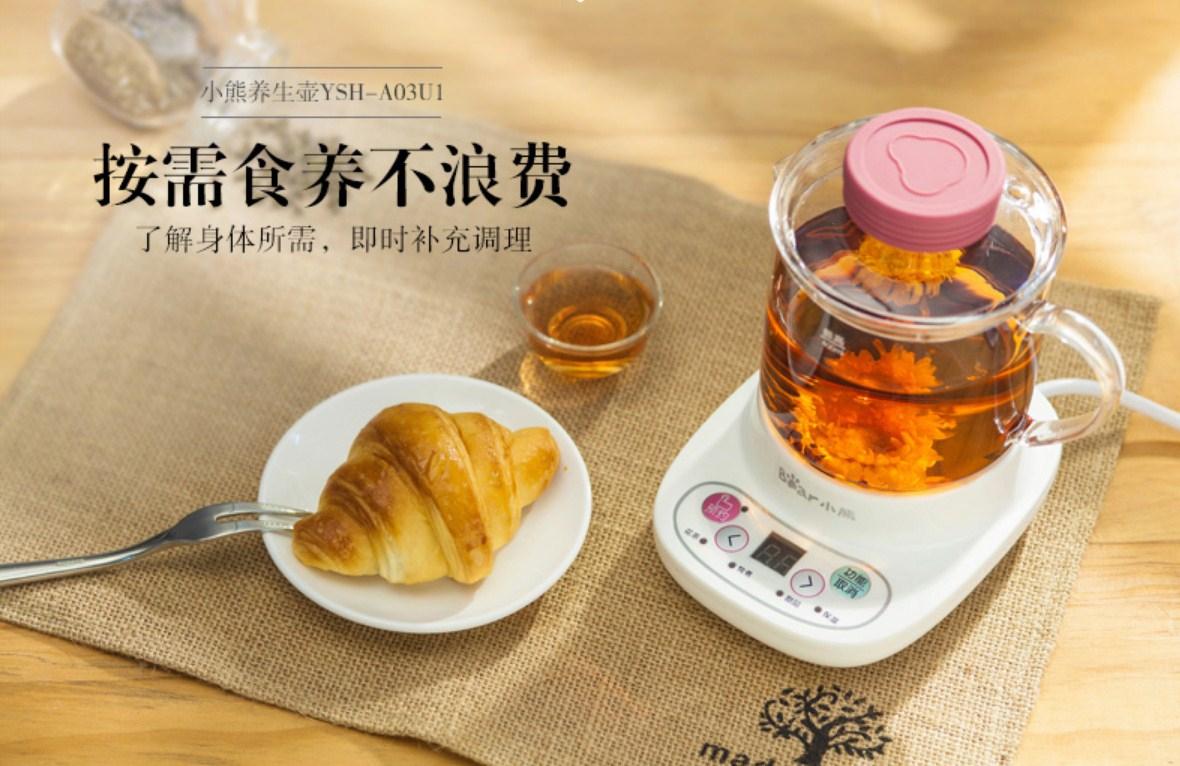 Многофункциональный электрический стеклянный чайник Bear YSH-A03U1 (119-109) - 8