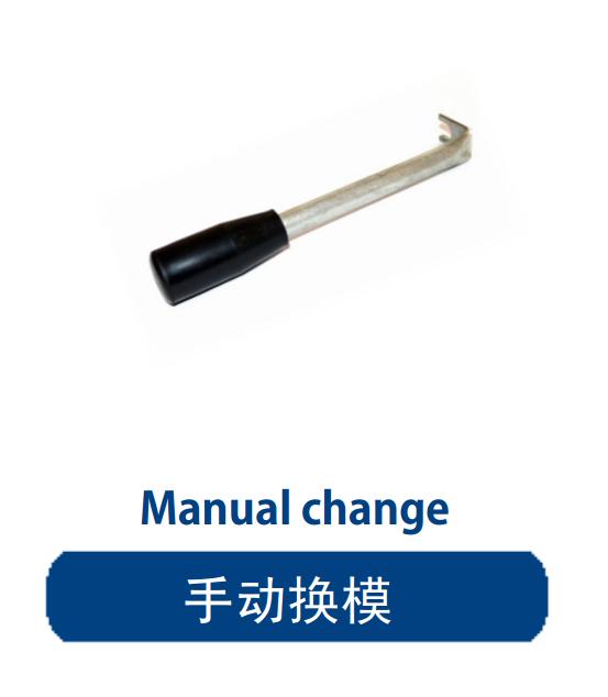 Станок для обжима РВД NS-20C (108-113) - 5