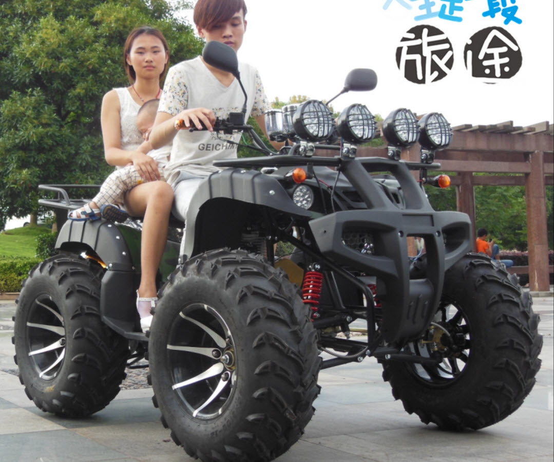 Квадроциклы - 11
