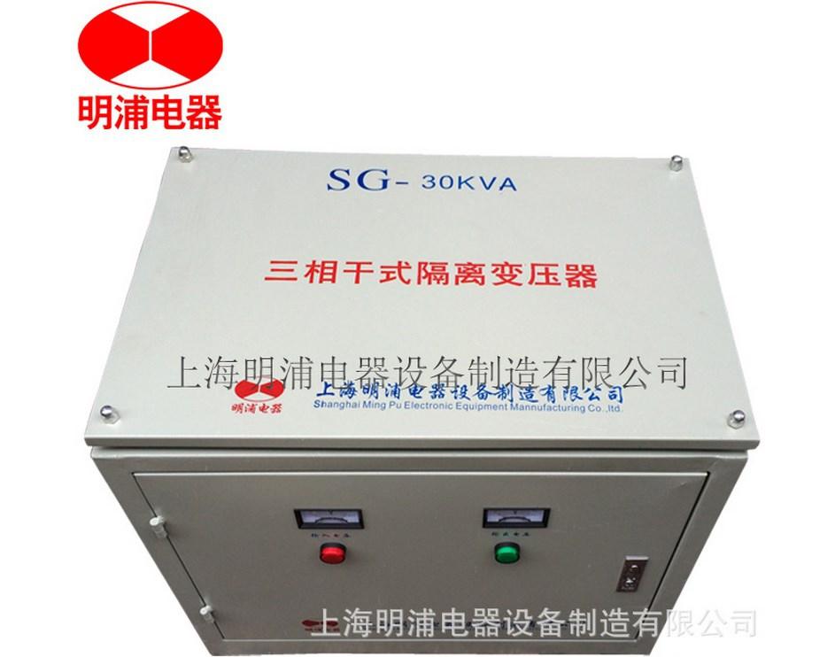 Оборудование электрических сетей - 2
