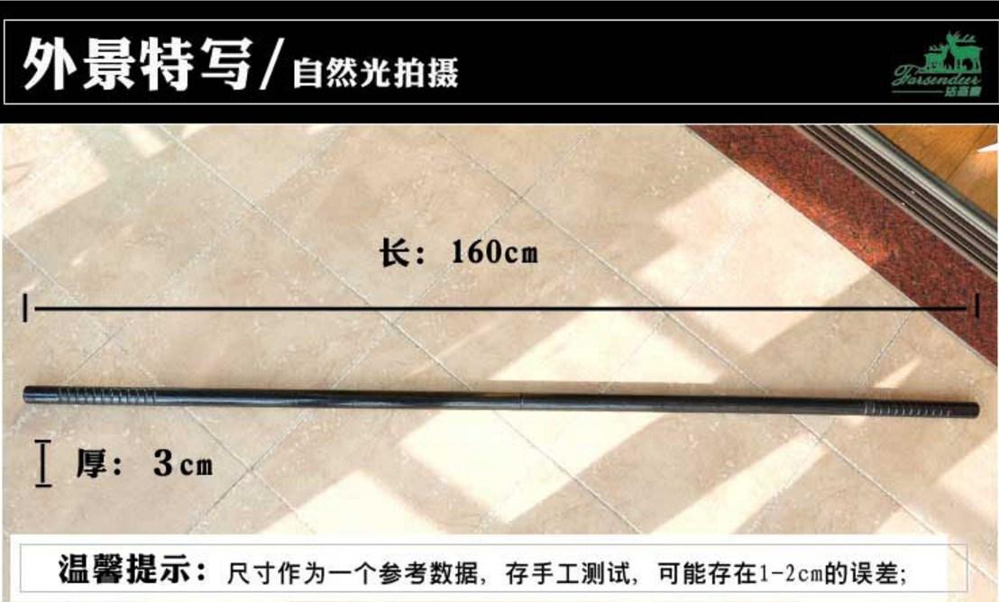 Разборной шест для боевых искусств Farsendeer CXG (131-101) - 12