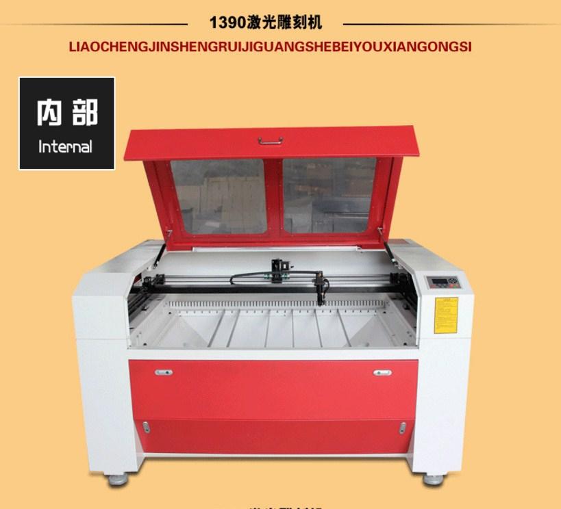 Лазерный станок - гравер Jin Shengrui JSR-1390 (103-117) - 8