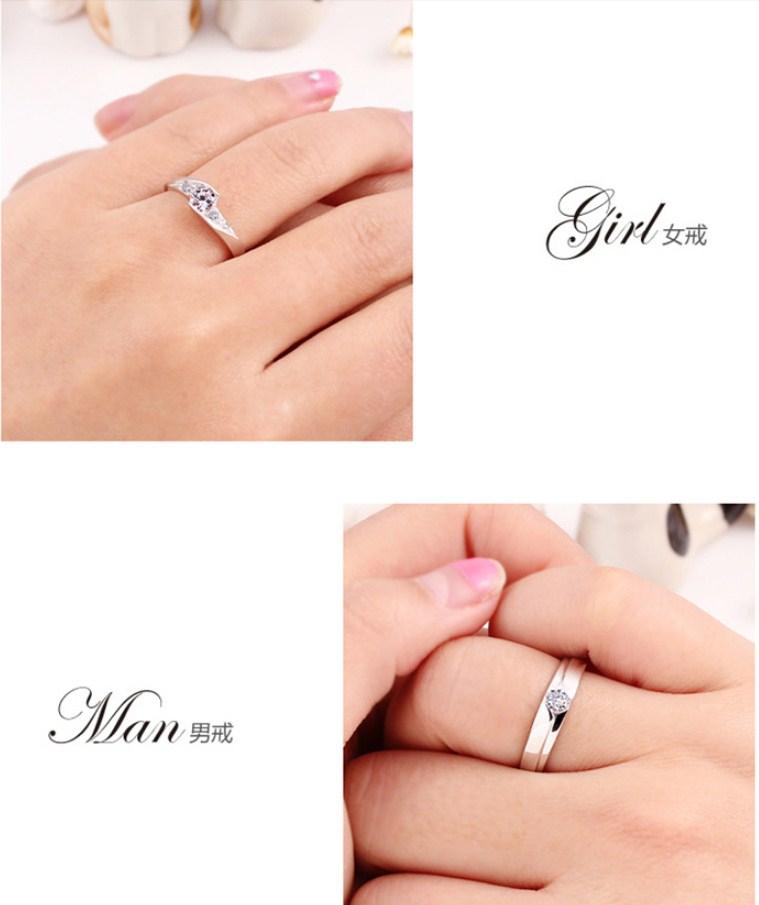 Серебряные S925 парные кольца для мужчины и женщины (124-110) - 14