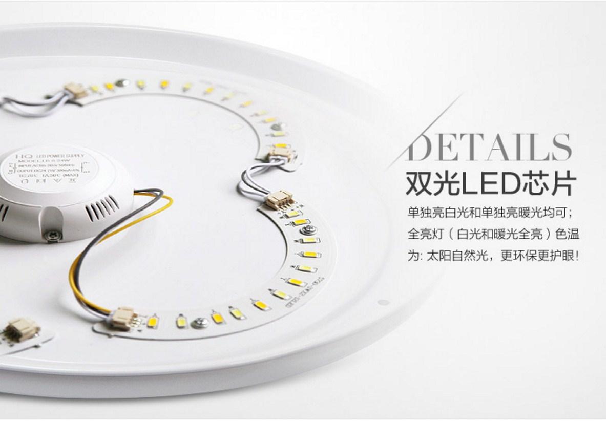 Светодиодные потолочные светильники LED-2321 (101-247) - 12