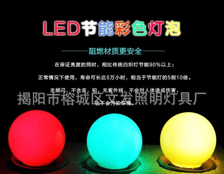 Лампа светодиодная  разных цветов LED-Е27-WF-S36C (101-212) - 5