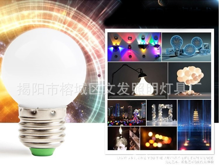 Лампа светодиодная  разных цветов LED-Е27-WF-S36C (101-212) - 3
