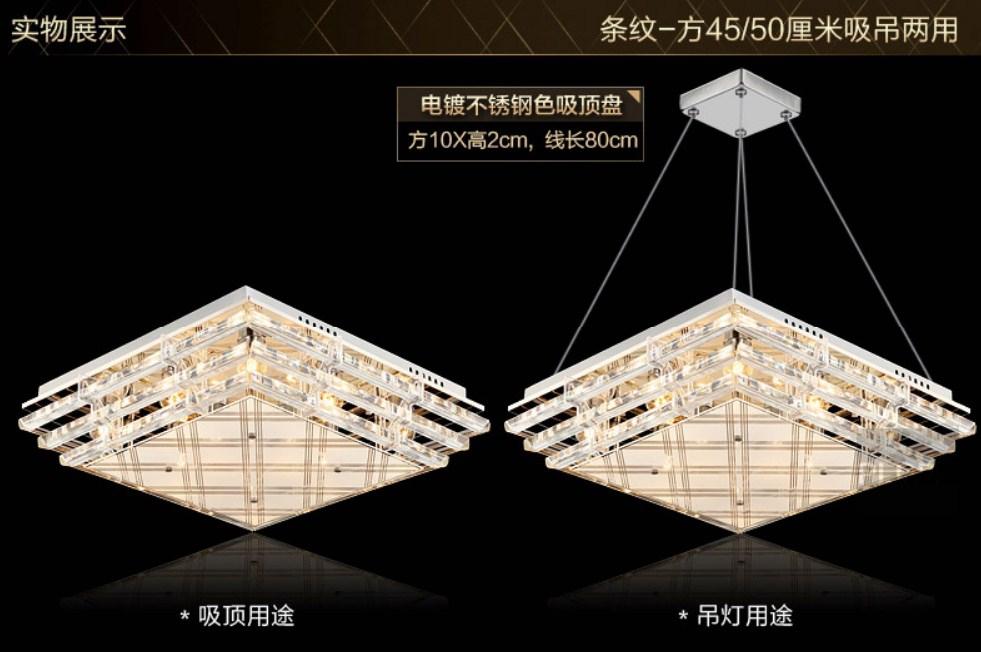Люстры Plymouth Dili Lighting LED-PLD-3090 эксклюзивный продукт (101-230) - 6