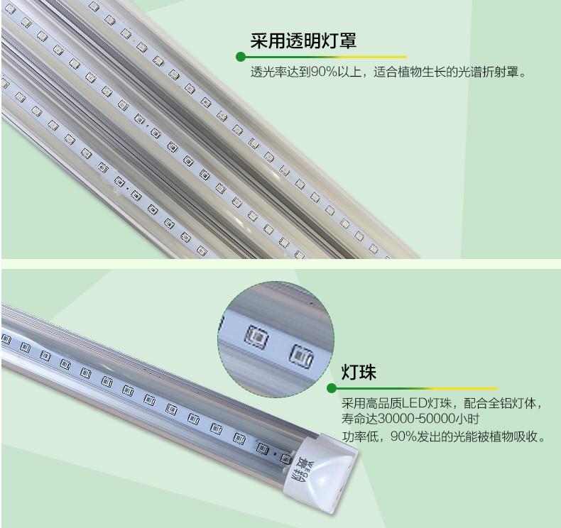 Светодиодная лампа для роста растений WEGA-WAN-T8120-T8-9W-36W (112-102) - 6