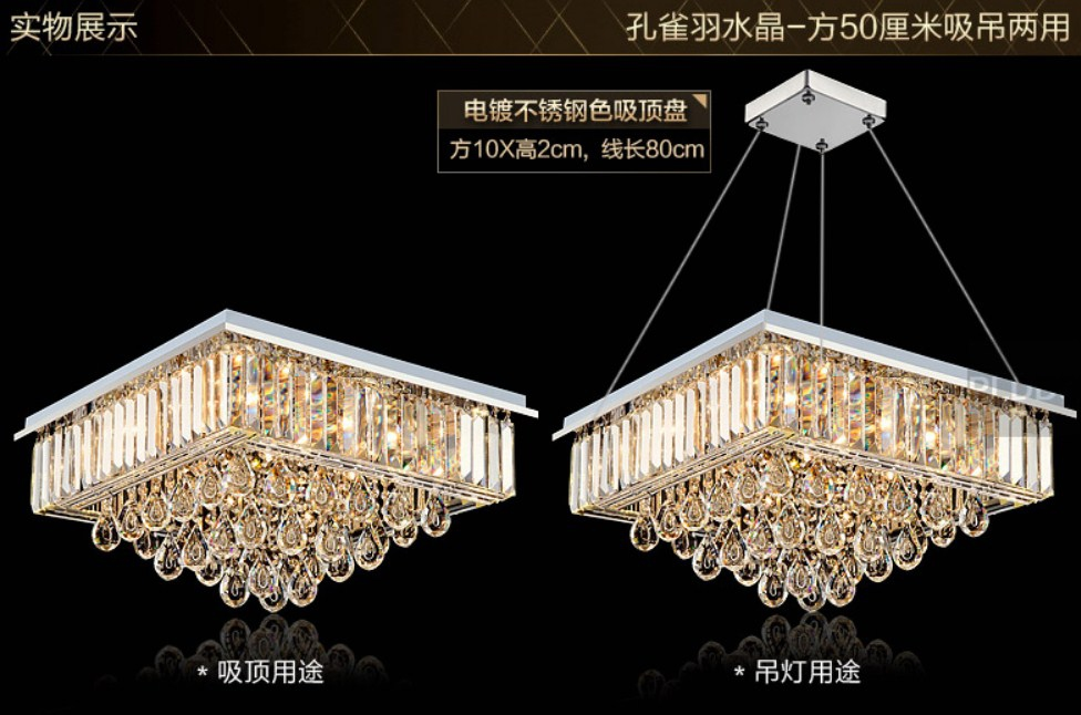 Люстра Plymouth Dili Lighting - Crystal Peacock feather LED-9083 (101-229) - 7