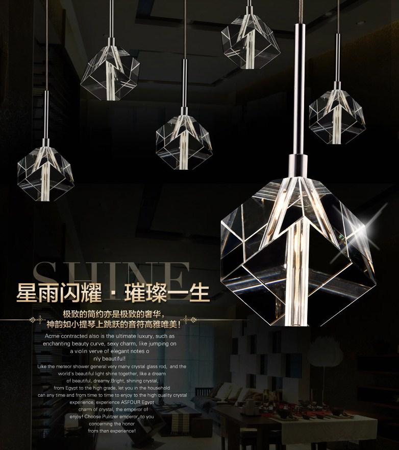 Потолочный светильник Plymouth Dili Lighting Crystal LED-5780-5 (101-239) - 2