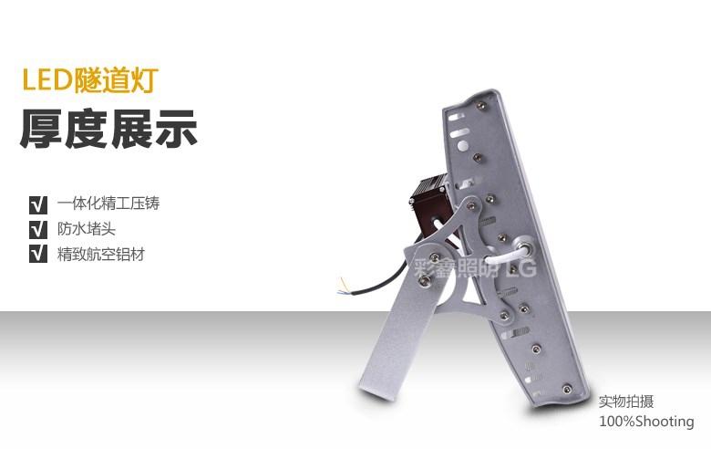 Светодиодный светильник прожектор LED Caixin 42W-196W (115-105) - 9