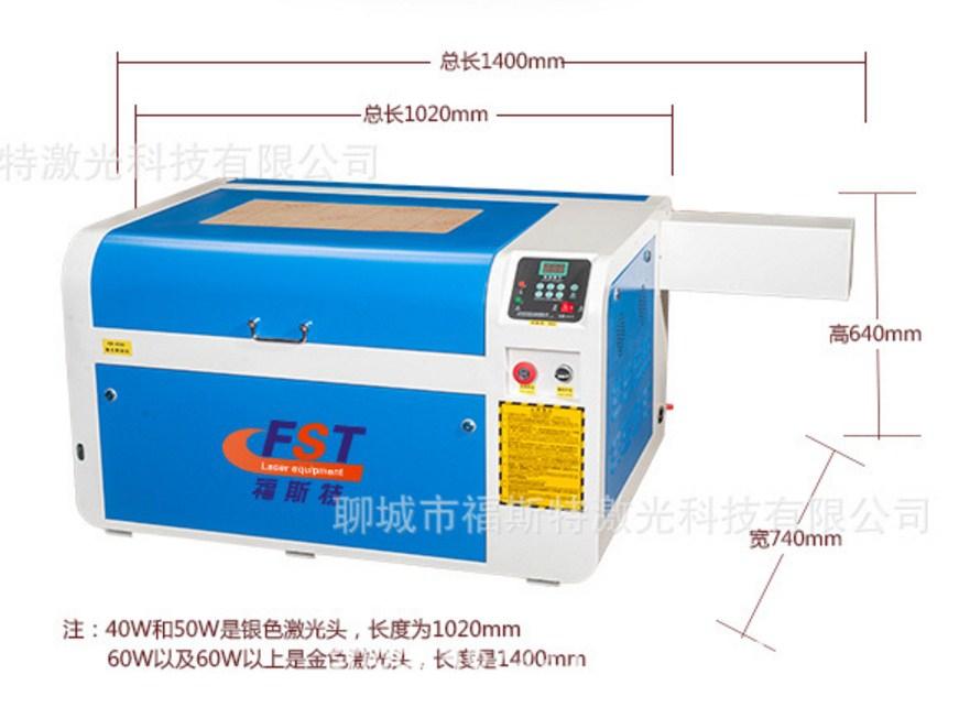 Лазерный станок - гравер FST-4060 (103-121) - 14