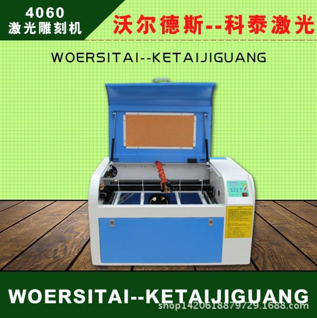 Лазерный станок - гравер Walter Fernandez WD-4060 (103-112) - 2