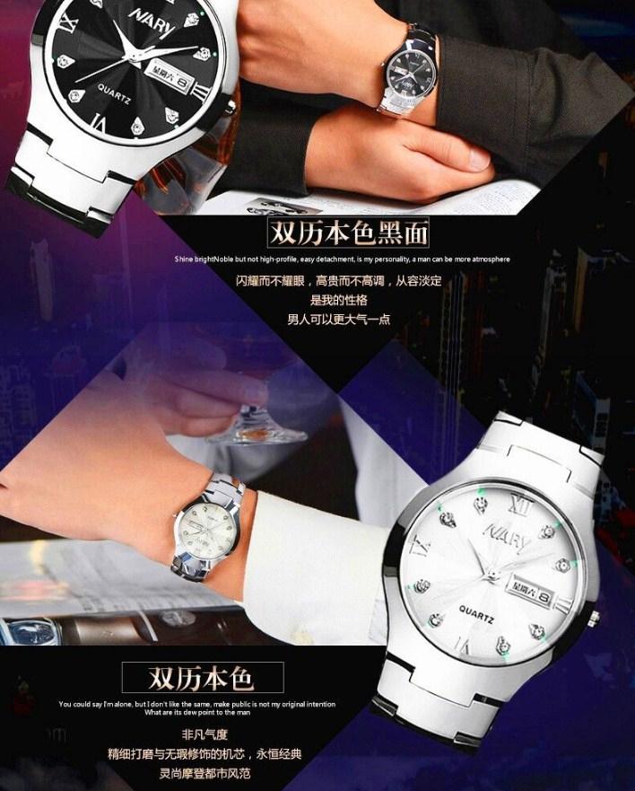Водонепроницаемые мужские и женские кварцевые часы NARY 6020 (123-107) - 11