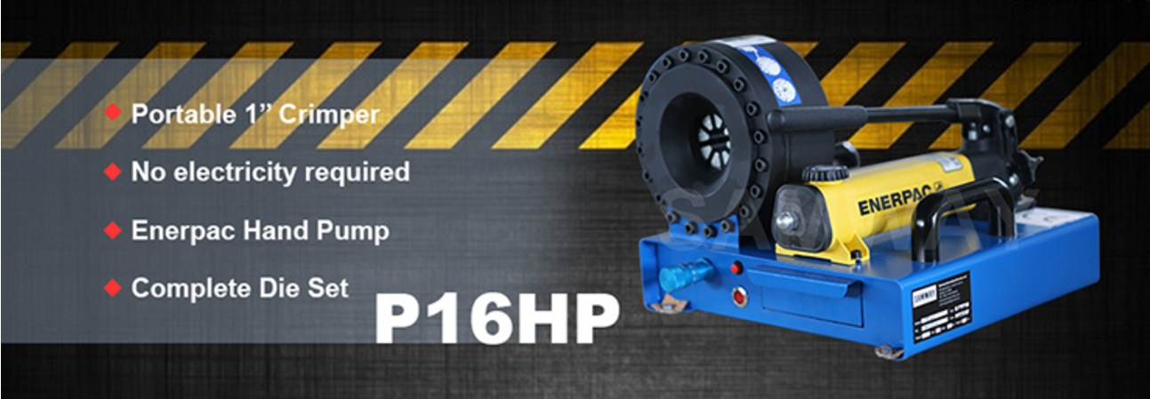 Ручной станок для обжима РВД SAMWAY P16HP (108-135) - 1