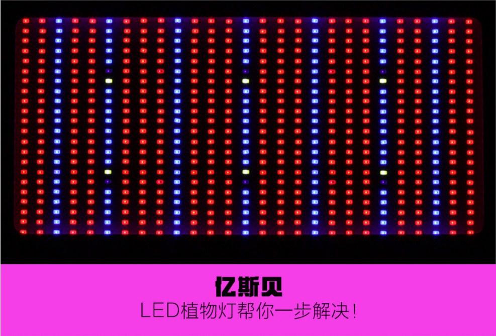 Светодиодная лампа для роста растений Billion Si Bei ZW0112-00-0 на 180-200 Вт (112-118) - 6