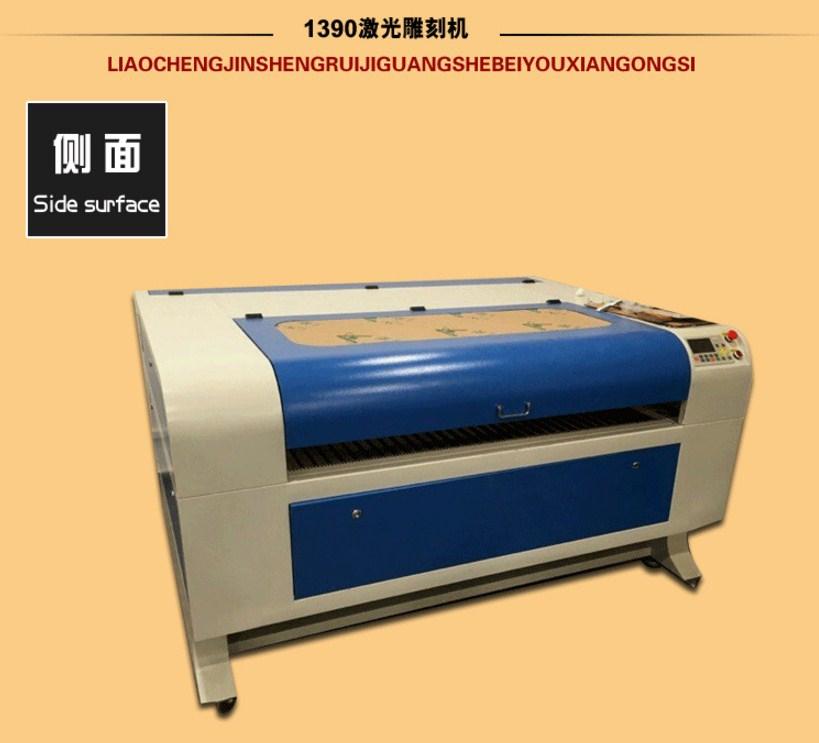 Лазерный станок - гравер Jin Shengrui JSR-1390 (103-117) - 4