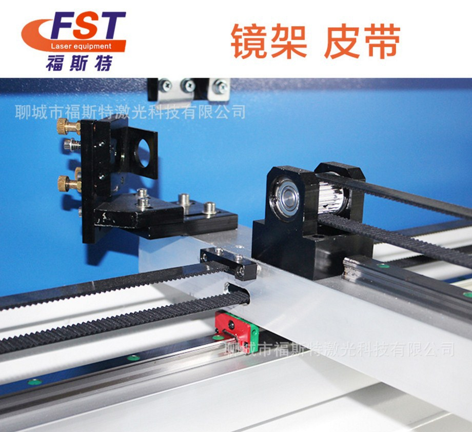 Лазерный станок - гравер FST-9060 (103-120) - 3