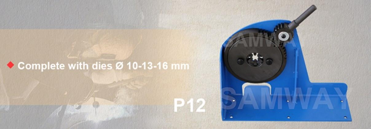 Ручной станок для обжима РВД SAMWAY P12 (108-201) - 2