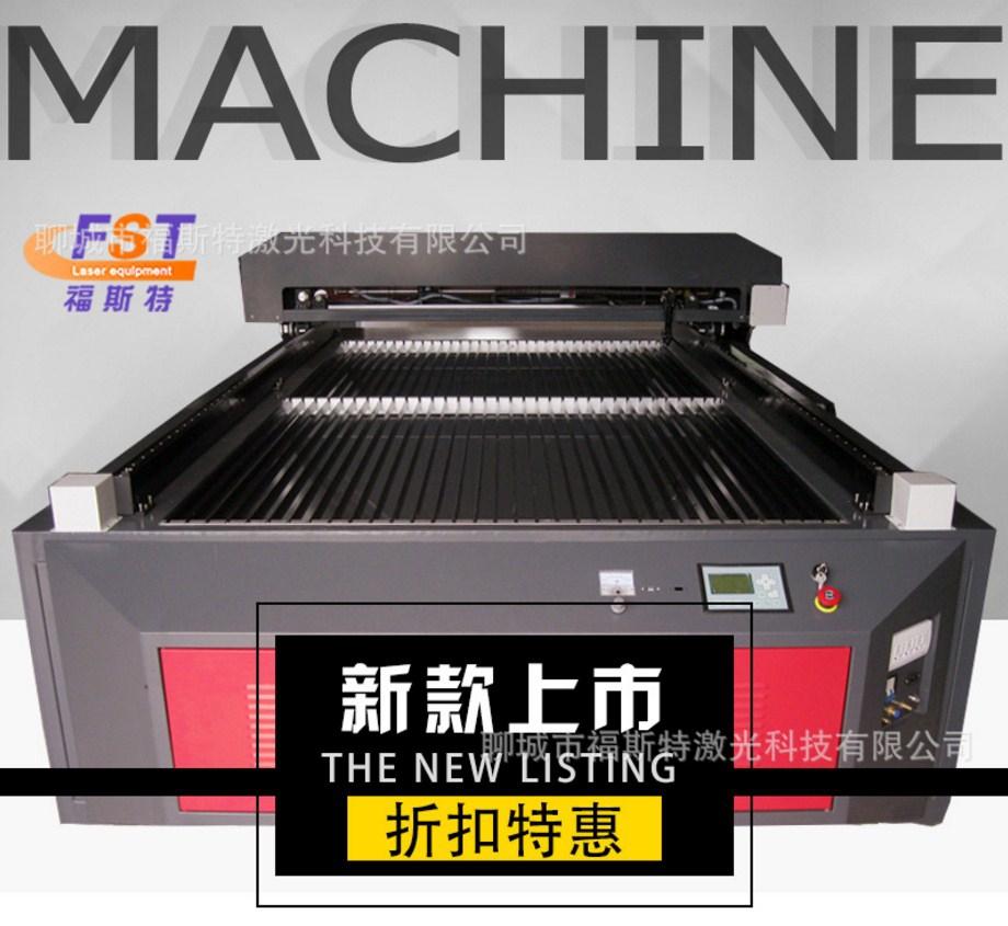 Станок для лазерной резки FST XM-1325 (103-122) - 4
