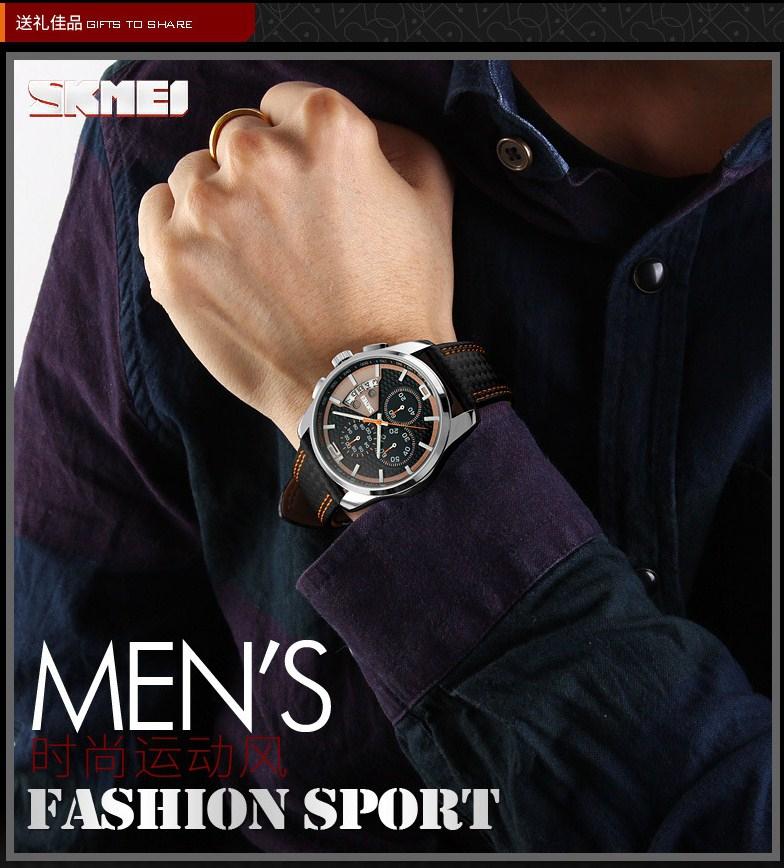 Водонепроницаемые кварцевые спортивные часы SKMEI (123-102) - 9