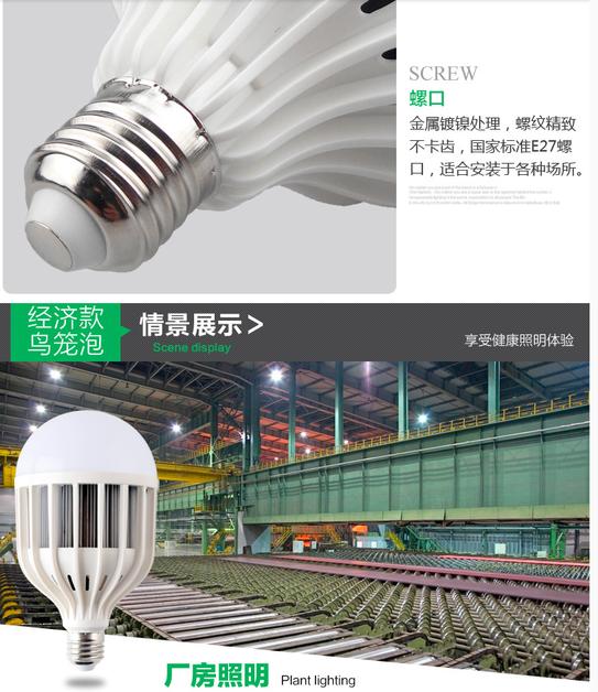Светодиодные лампы LED-E27-5730 (101-201-3) - 5