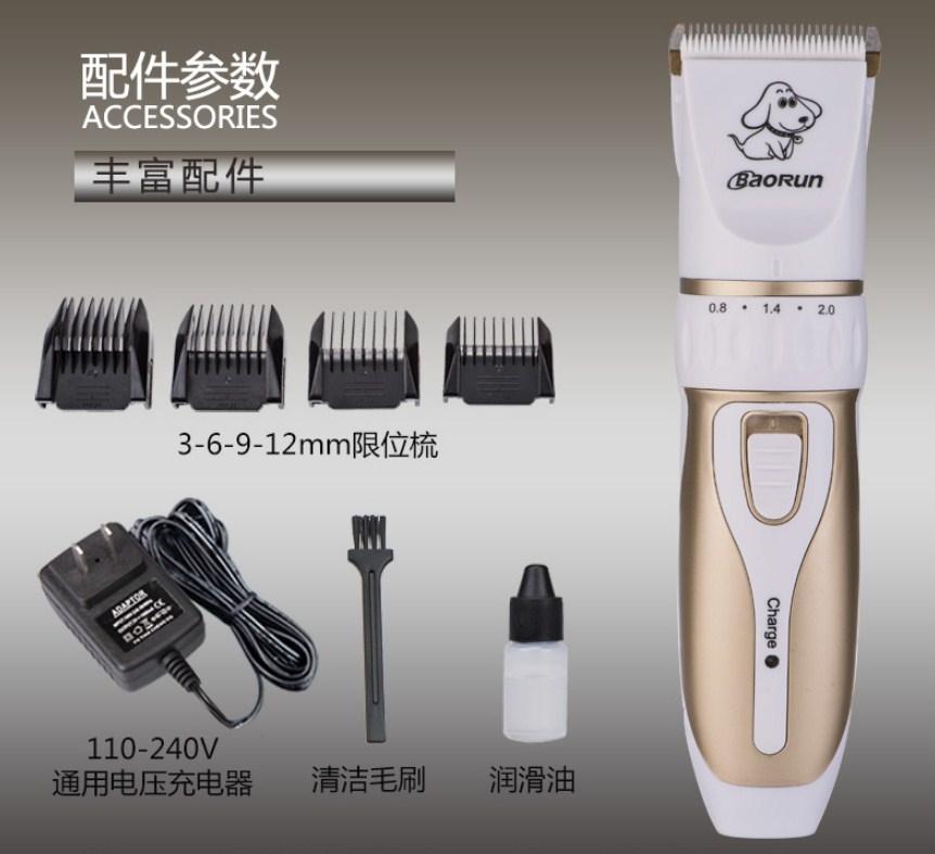 Профессиональная электрическая машинка для стрижки домашних животных BaoRun (128-106) - 16