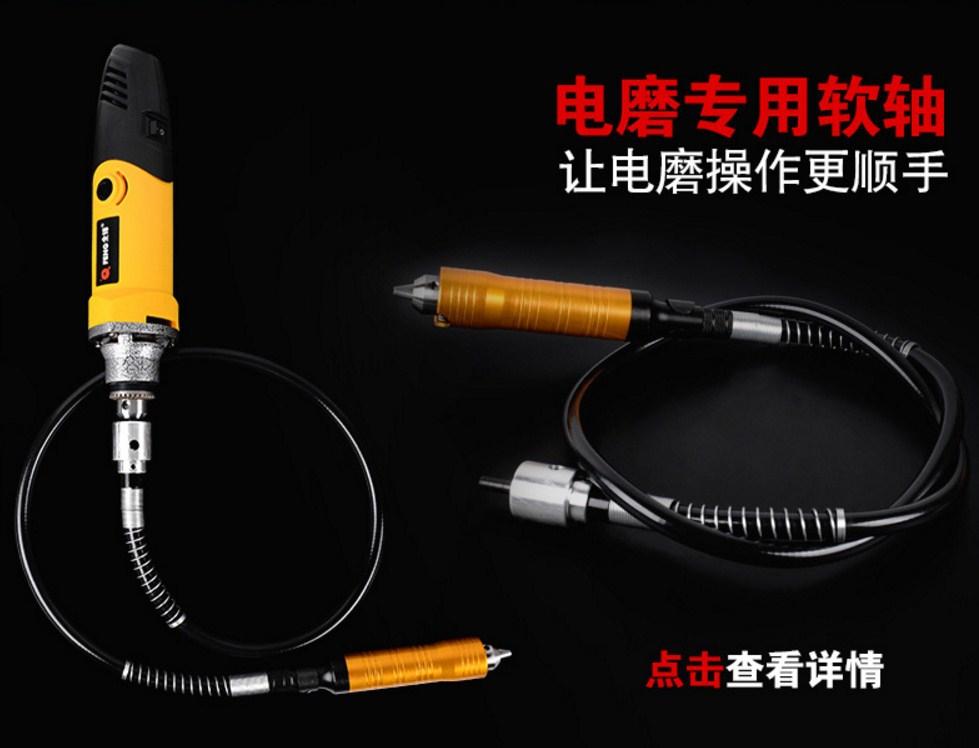Электрическая прямая шлифовальная машина FENG Т60 (131-113) - 13