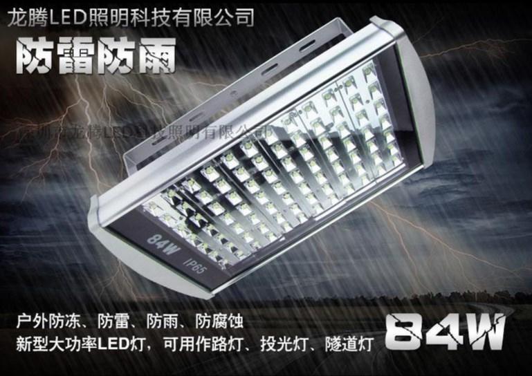 Промышленный светодиодный светильник LED 28W-196W (115-100) - 4