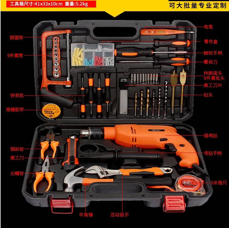 Набор инструментов JIUKE - jyzt12 (131-109) - 14