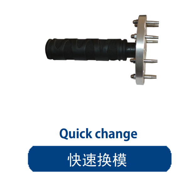 Станок для обжима РВД NS-20B (108-114) - 4