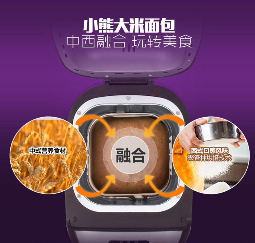 Многофункциональная хлебопечка Bear MBJ-A10R2 (119-107) - 6