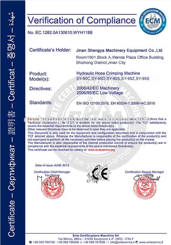 Ручной станок для обжима РВД SY-90S 32mm (108-127) - 8