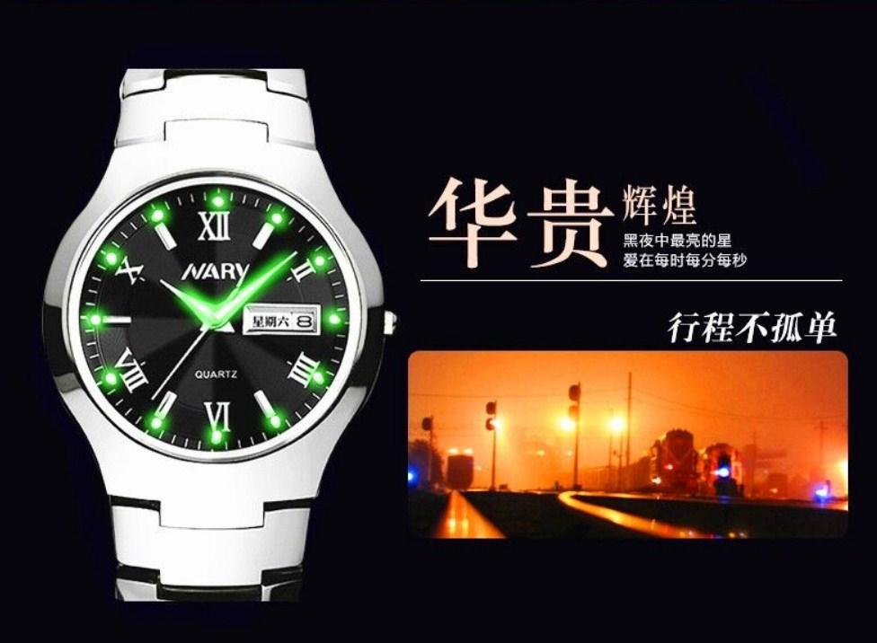 Водонепроницаемые мужские и женские кварцевые часы NARY 6020 (123-107) - 16