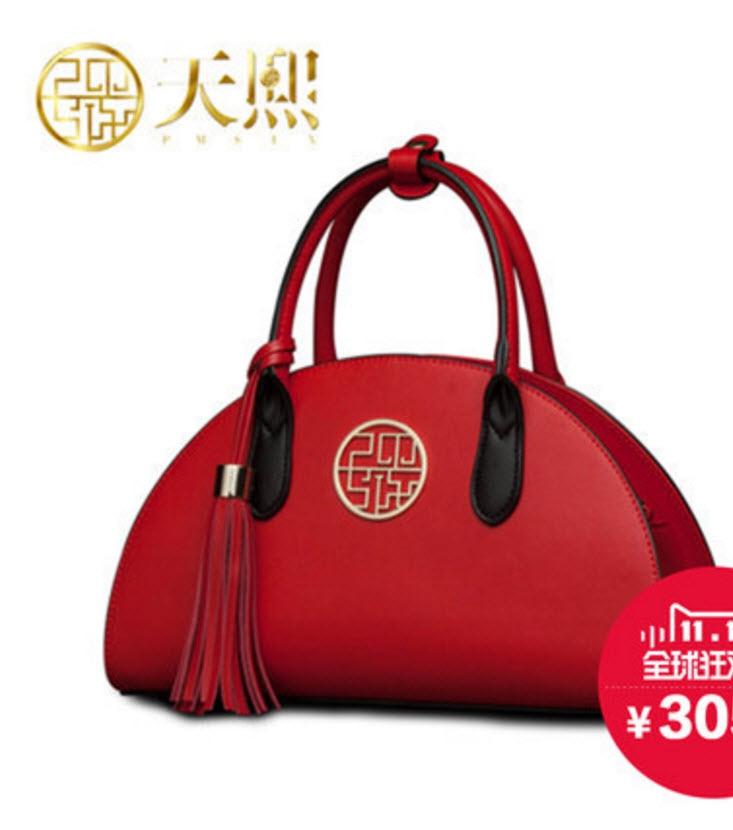 Женские сумки - 3