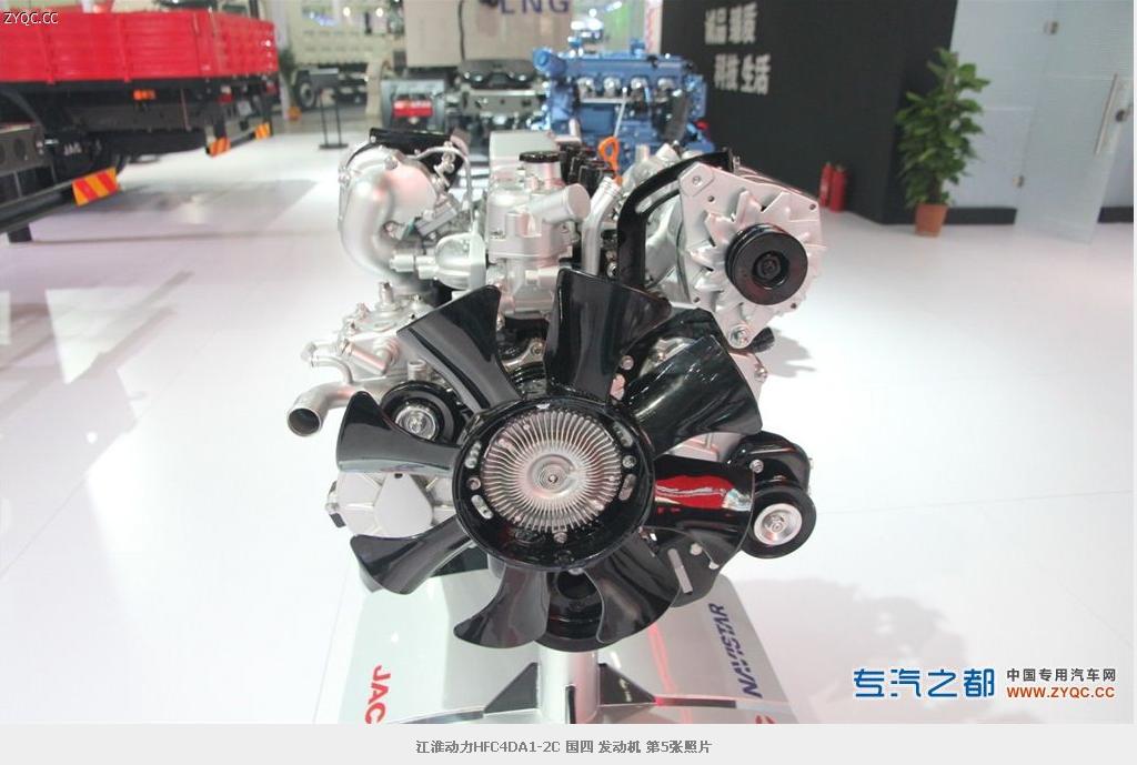 Дизельный двигатель JAC HFC4DA1-2C на базе ISUZU (106-101) - 4
