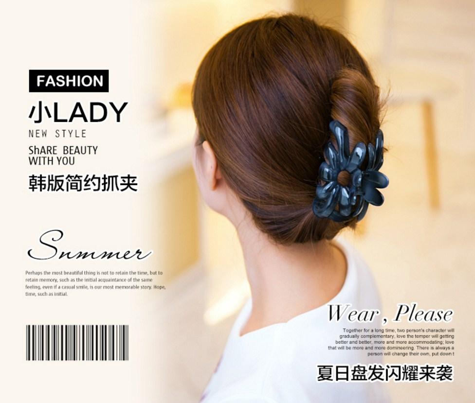Заколка для волос ZHANG TAITAI D538 (124-114) - 1