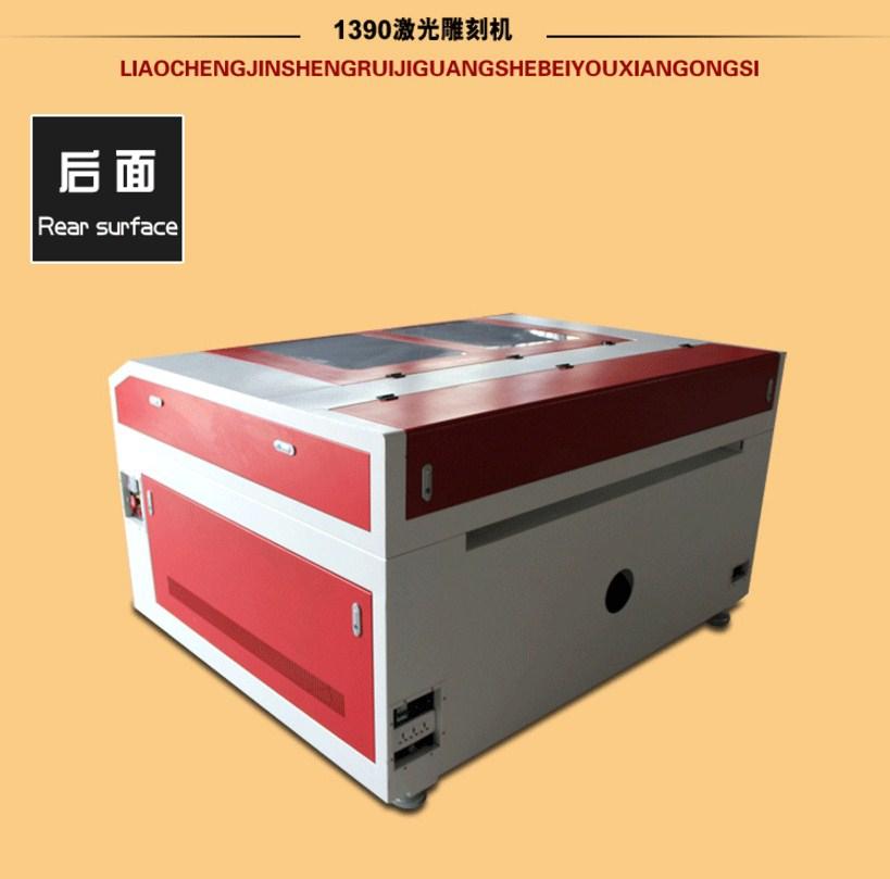 Лазерный станок - гравер Jin Shengrui JSR-1390 (103-117) - 7
