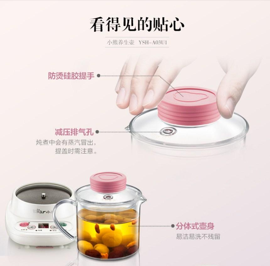 Многофункциональный электрический стеклянный чайник Bear YSH-A03U1 (119-109) - 15