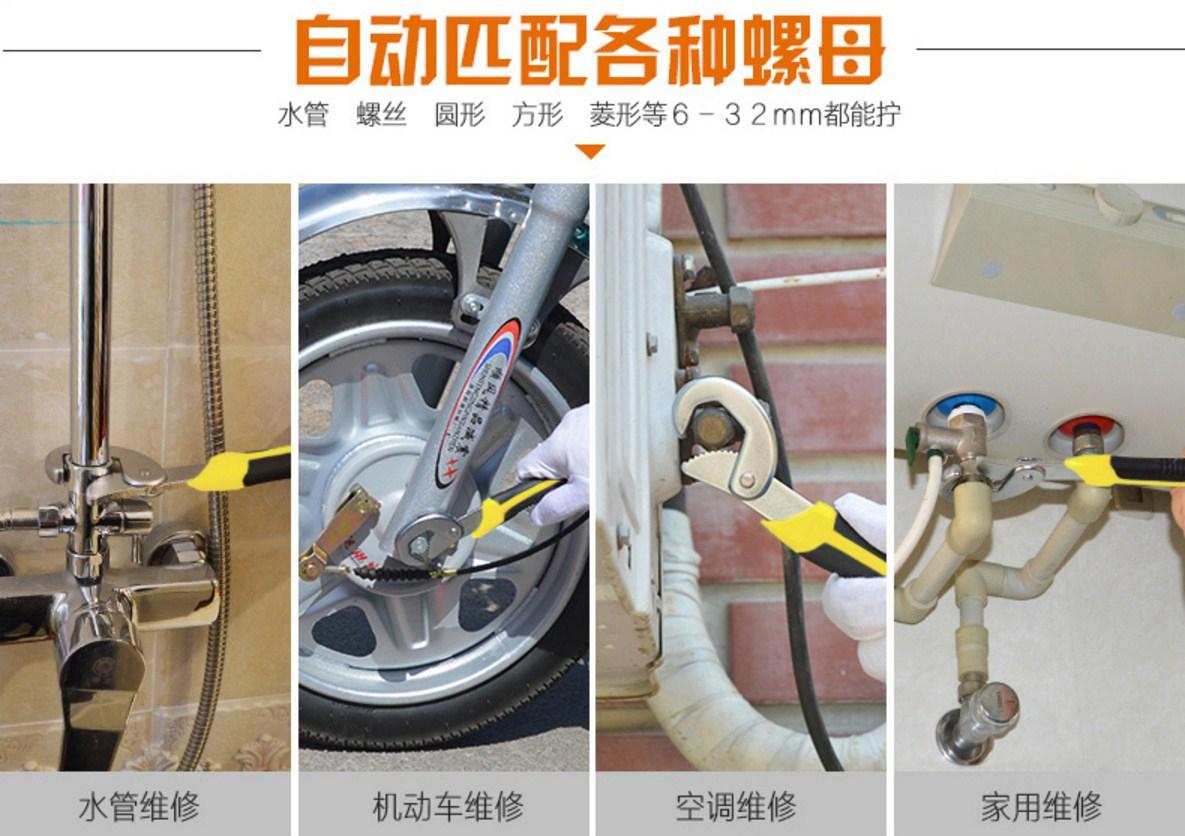 Многофункциональный гаечный ключ Yi Ruize WNBS 6-32мм (131-106) - 9