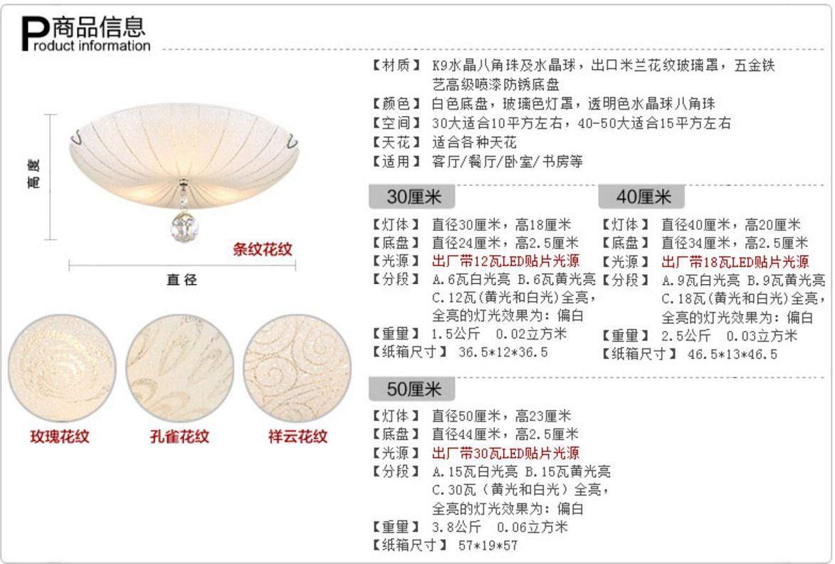 Светодиодные потолочные светильники LED-5376 (101-248) - 8