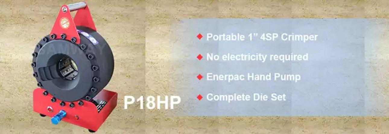 Портативный обжимной станок РВД - SAMWAY P18HP (108-160) - 2